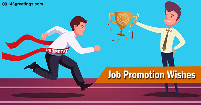 Job Promotion Wishes